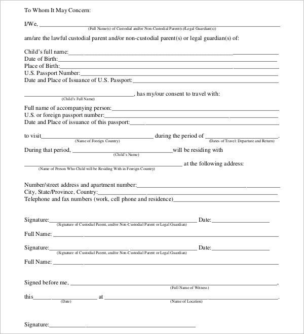 EventPermission Letter Template