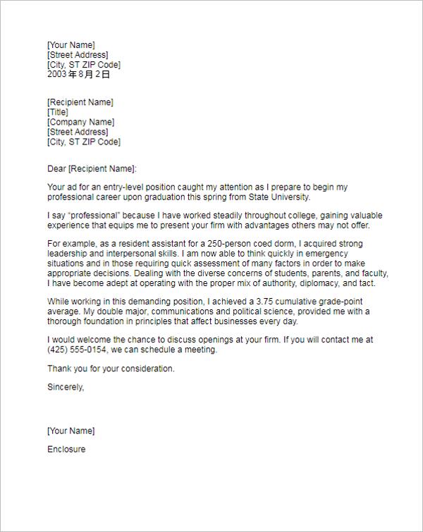 cover letter  Templatenet