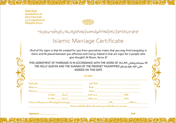 Islamic Marriage Certificate Template