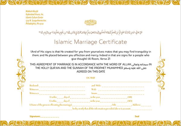 Islamic Marriage Certificate Template