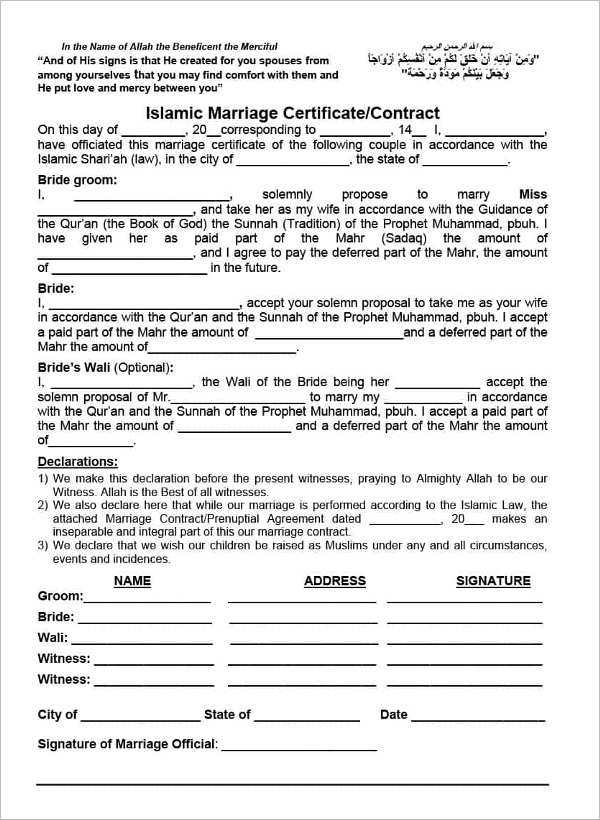 IslamicMarriage Contract Template PDF