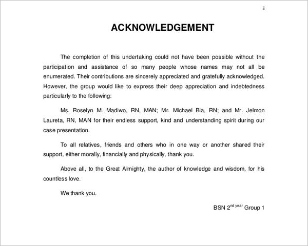 SimpleAcknowledgement Letter Template