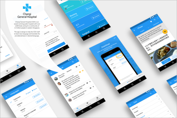 Android App Free Design Template
