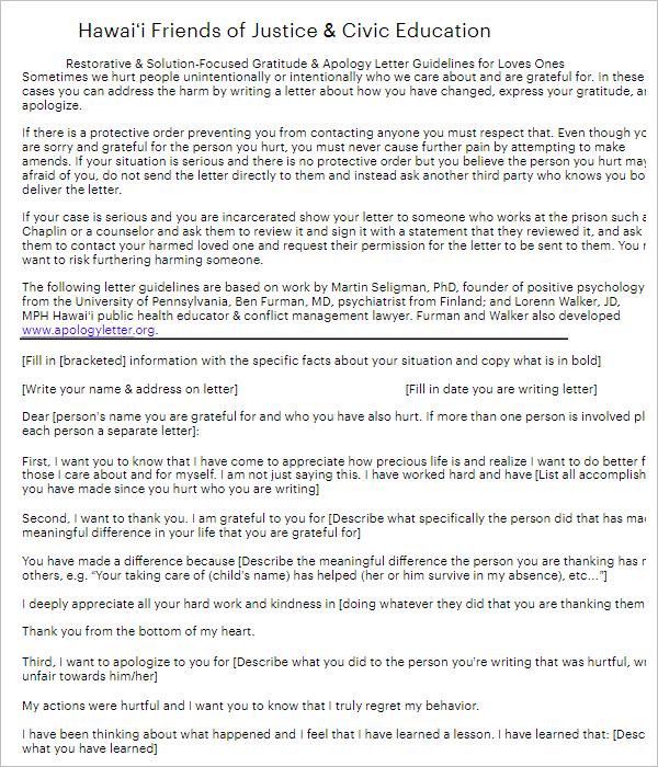 Apology Letter Format PDF