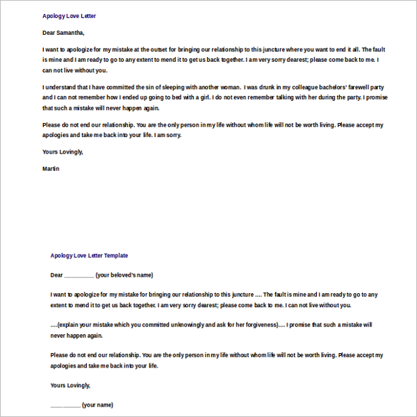 Apology Letter Template Download Business Apology Letter Sample ...