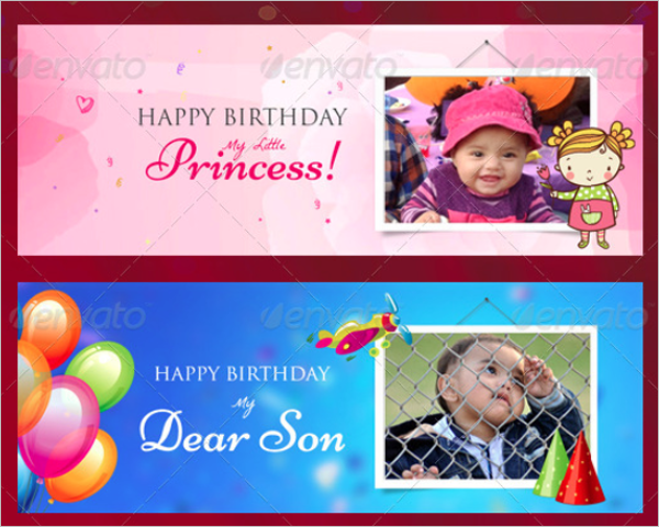 1st Birthday Banner Template