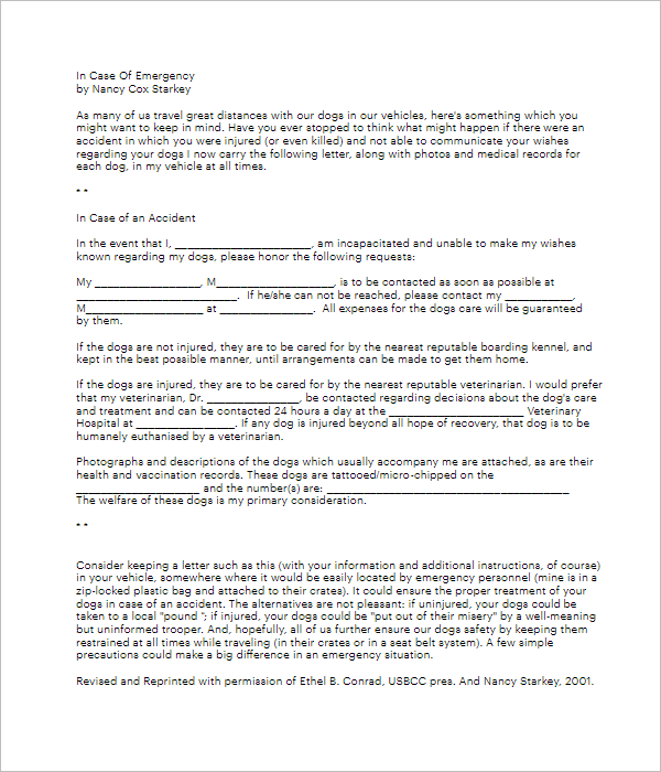 Emergency Medical Leave Letter Template