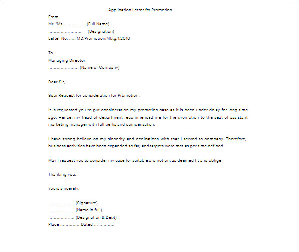 Application For Promotion Letter Template