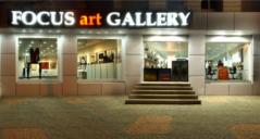Art Store Magento Themes