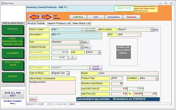 Basic Inventory Stock Control