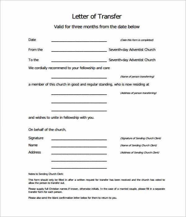 Blank Transfer Letter Template