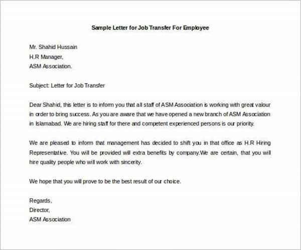 Internal Department Transfer Letter Format