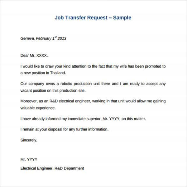 Job Letter Transfer To Another Branch