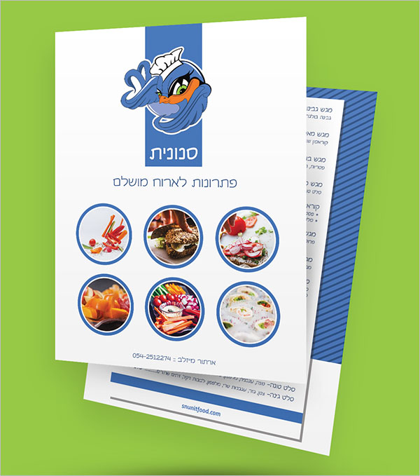 Printable Catering Services Visiting Card