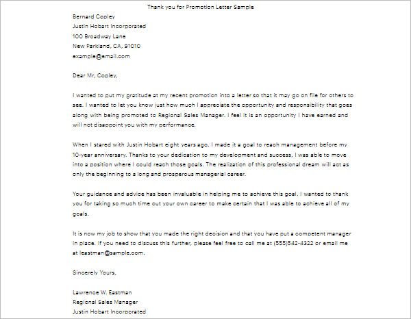 Promotion Thank You Letter Template