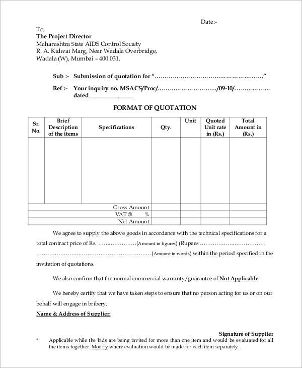 Quotation Request Template