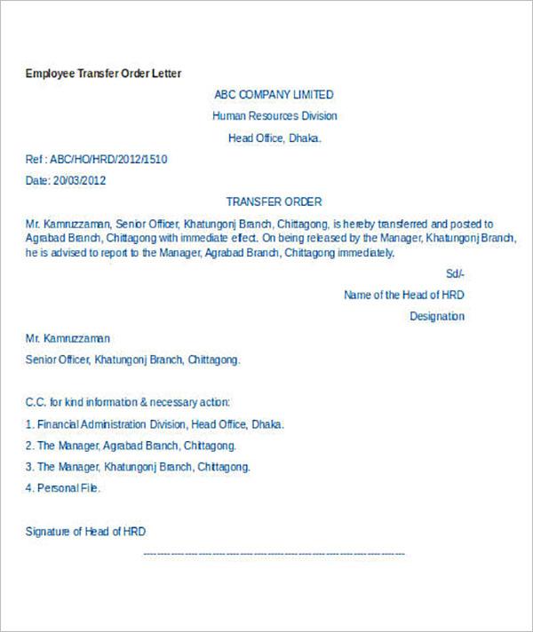 Sample Offer Transfer Letter Template