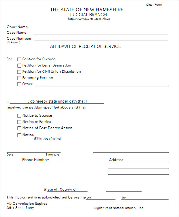 Service Charge Receipt Template