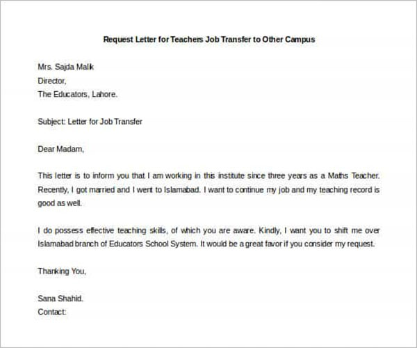 Simple Transfer Letter Template