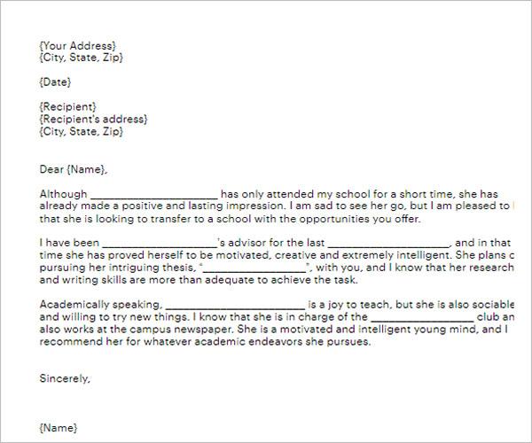 Student Transfer Letter Template