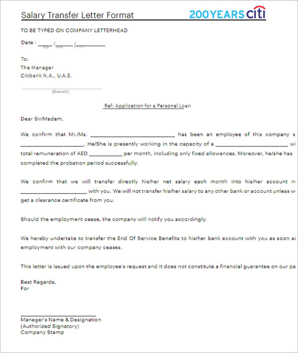 Transfer Letter Template Example