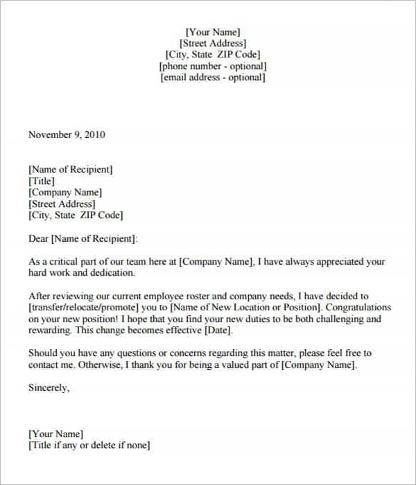 Transfer Letter Template Free Download