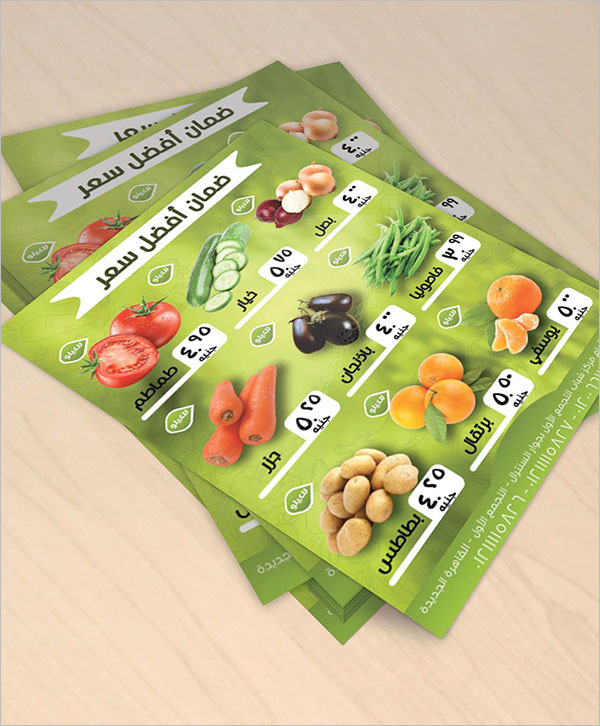 Free Download Grocery Flyer