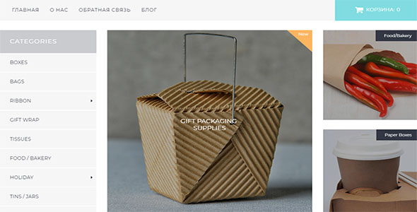 Packaging Business Open Cart Theme