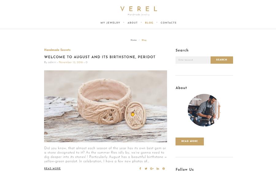 Verel