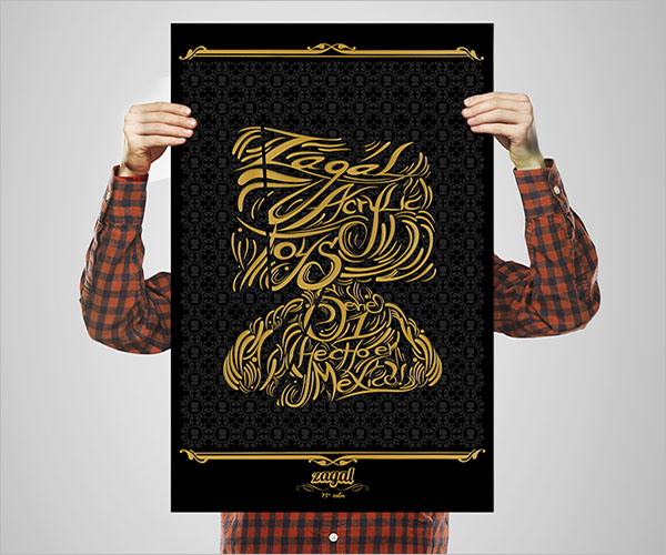 Poster Typography Template Design