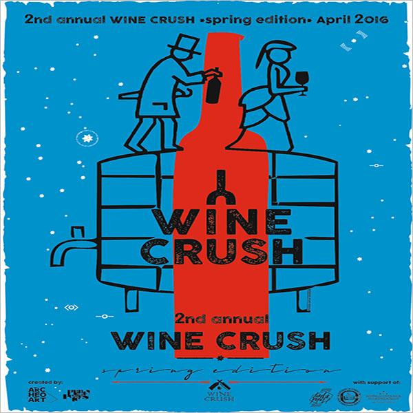 Annual Wine Event Poster Design