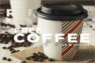 Coffee Branding Mockup Free Download