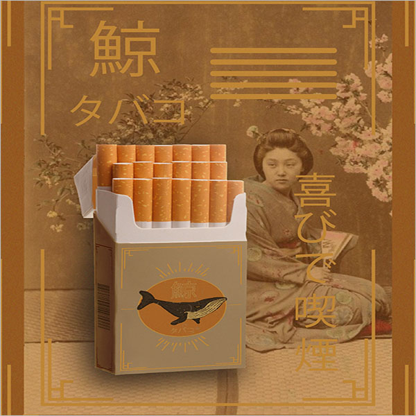 Free Cigarette Package Mockup