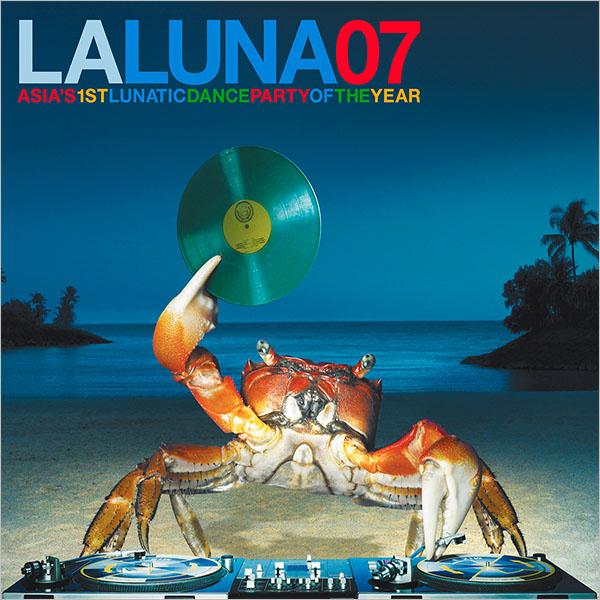 Laluna Dance Party Poster