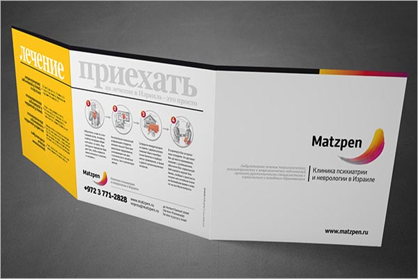 Medical Brochure Design Ideas