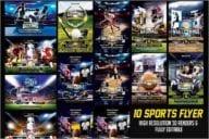 Sports Flyer Bundle