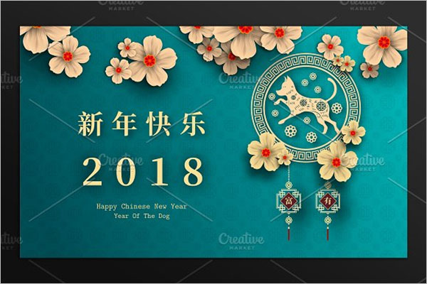 Creative Chinese New Year Card