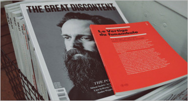 Magazine Blog
