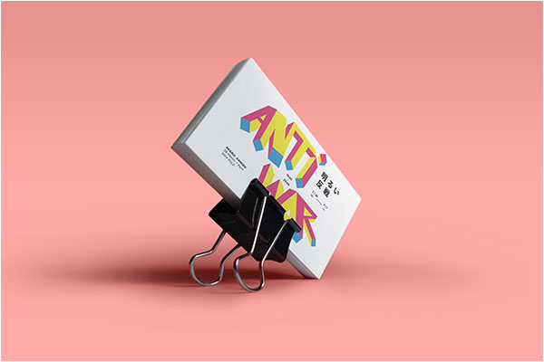 Event Postcard Colourful Design