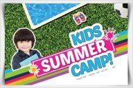 Kids Summer Camp Postcard Design