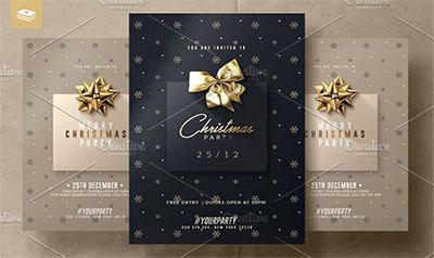 Christmas Psd Invitation Flyer Templates