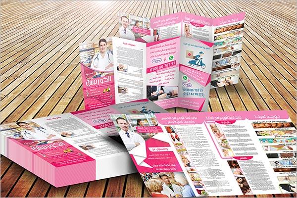Pharmacy Product Flyer