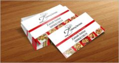 Catering Services Business Cards