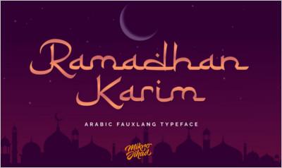 Ramadhan Karim - Non Western Fonts