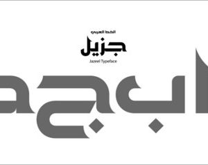 Arabic Typefaces