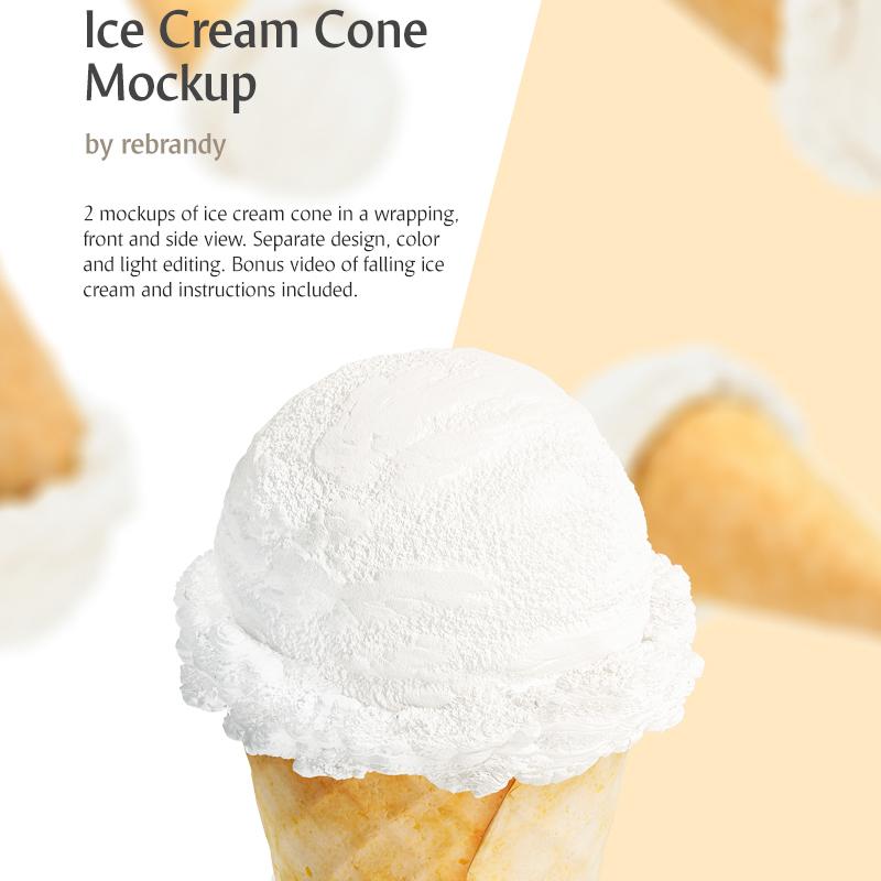 Ice Cream Cone Product Mockup